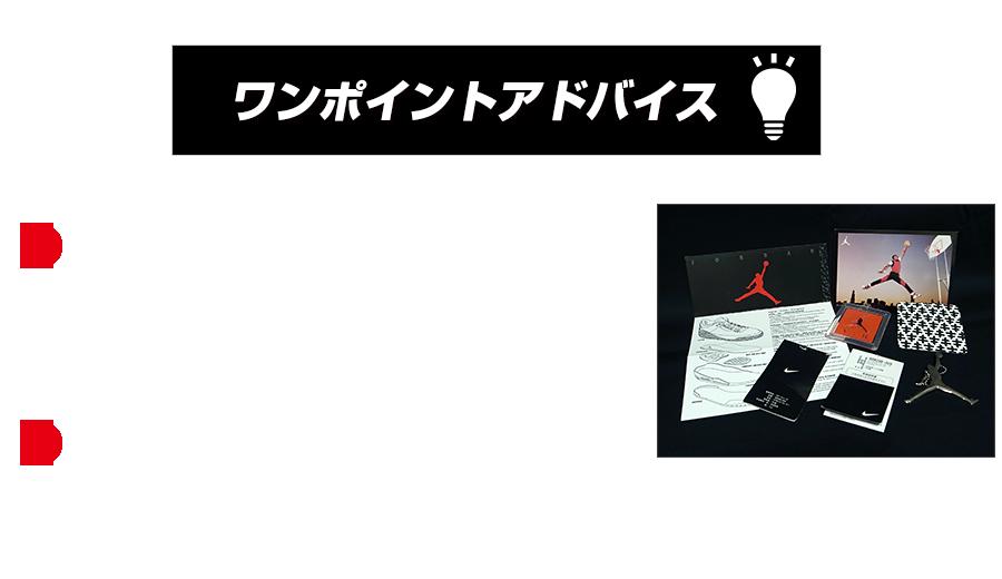satei_04