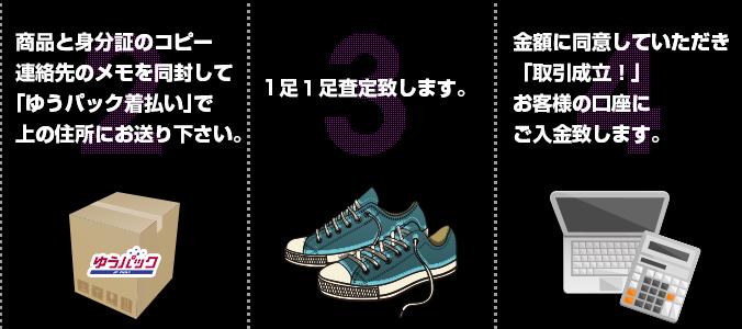 takuhai02_02